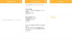 簡易メモ帳デザイン